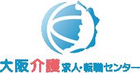 大阪介護求人・転職センター